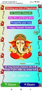 Ganesh Chaturthi Wishing Script For Blogger 2021 - Download. Blogger premium wising script, php script, XML file script. Blogger New script