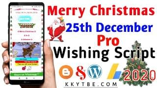 Merry Christmas pro Wishing Script 2020 Free Download   25th December Whatsapp Wishing Script Free Download, Blogeer Christmas Wishing Script